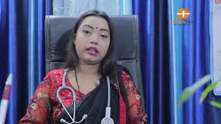 Dr. Sarita Basu Apply Tips #021 thumbnail