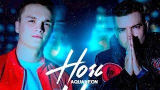AQUANEON - Ночь (Премьера клипа 2019)