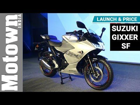 2019 Suzuki Gixxer SF | Launch & Price | Motown India