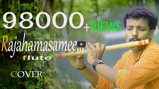 Rajahamsame...[Flute cover]By ,Dileep Babu,B lChamayaml