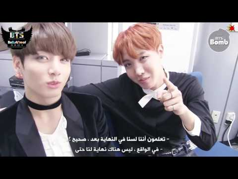 [ARABIC SUB -BANGTAN BOMB] 170110 Message to A.R.M.Y as 'Blood, Sweat & Tears' last day