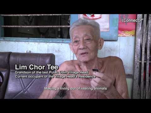 (Connect)u -- Pulau Ubin tour with National Heritage Board