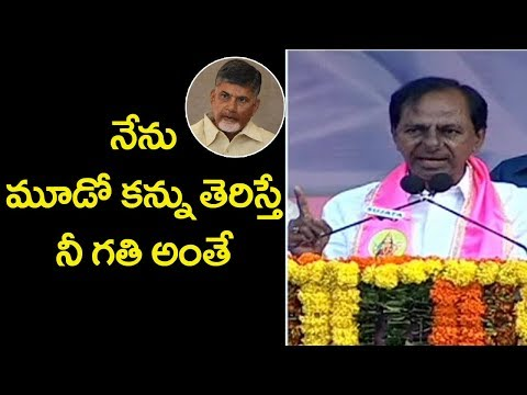 KCR Comments On AP CM Chandrababu Naidu | KCR Nalgonda Public Meeting Speech | Bharat Today