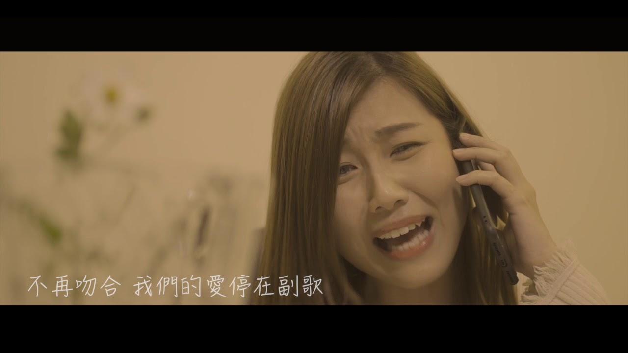 chen-minme-chan-wo-bu-pei-bei-ai-fang-qi-yi-ge-ren-zhu-ti-qu-me-chan