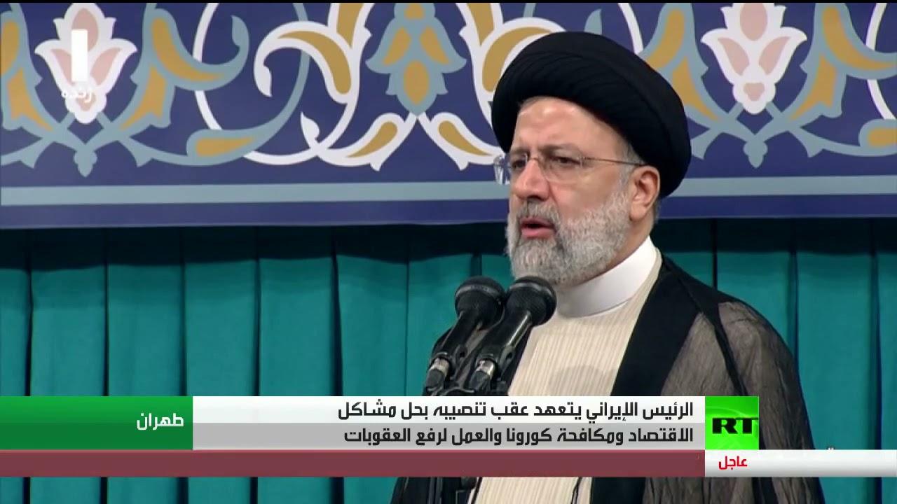 الرئيس الإيراني يحدد أولويات حكومته المقبلة  - نشر قبل 2 ساعة