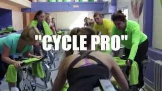Сайкл Про. Супер жиросжигание за час. Похудеть быстро. Студия Cycle Pro.