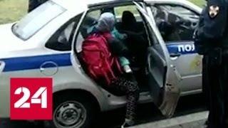 Смотреть видео Бизнес на жалости: штрафы за попрошайничество могут увеличить - Россия 24 онлайн
