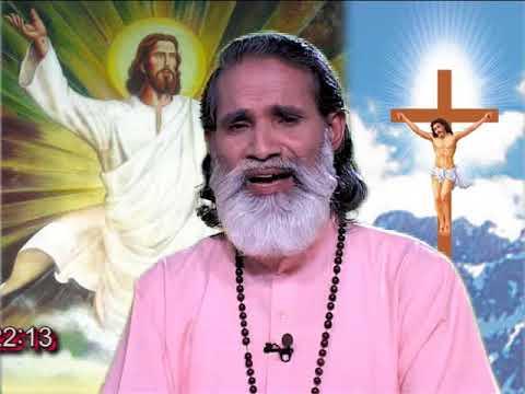 """Rev. Fr. Anil Dev IMS, Varanasi """"Yesu Prabhu Hai"""" येसु प्रभु है"""