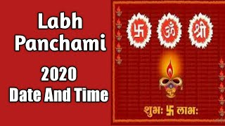 लाभ पंचमी 2020 तारीख और समय।। Labh Panchami 2020 Date And Time|| Indian Festivals|| Jay Chetwani