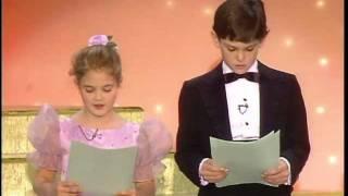 Drew Barrymore & Henry Thomas Reading -  Golden Globes 1983