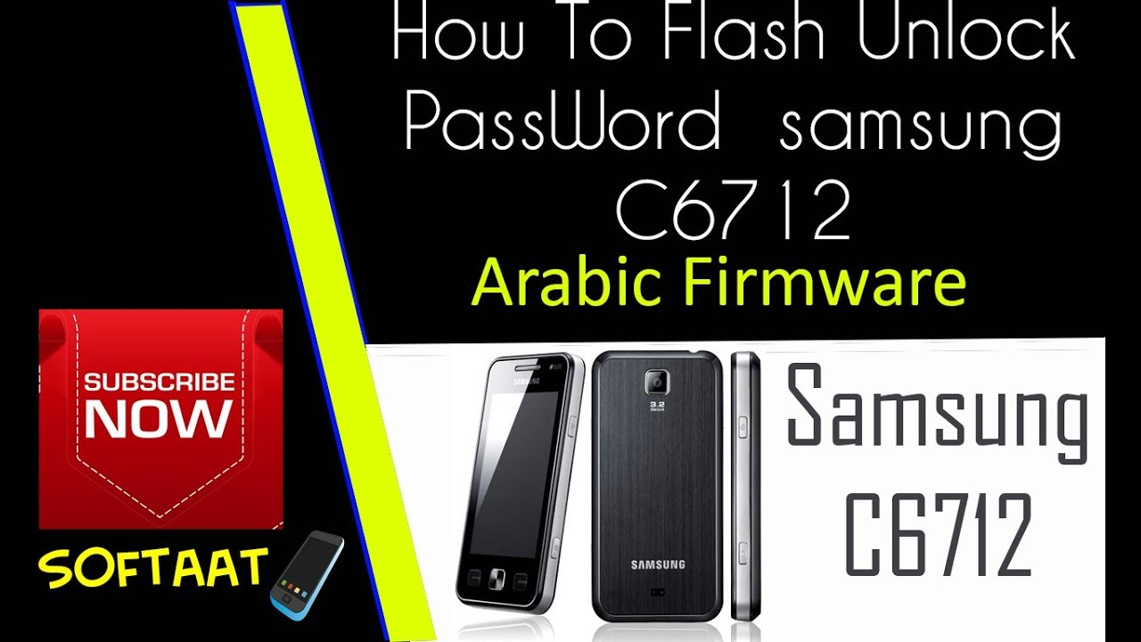 how to flash unlock password samsung c6712 arabic firmware youtube rh youtube com Samsung Rugby Samsung Refrigerator Troubleshooting Guide