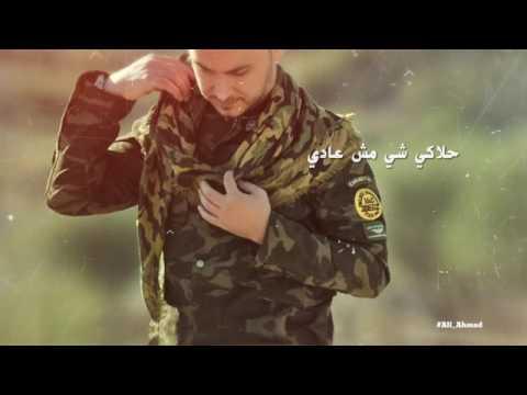 Ali Ahmad - Erhabi  / ارهابي - علي احمد  2017