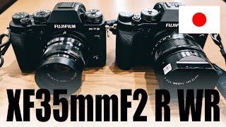[日本語版]FUJIFILM XT2 XF35mmF2 R WR で撮る大阪日本橋から新世界 35mm f2と 35mm f1.4プチ比較