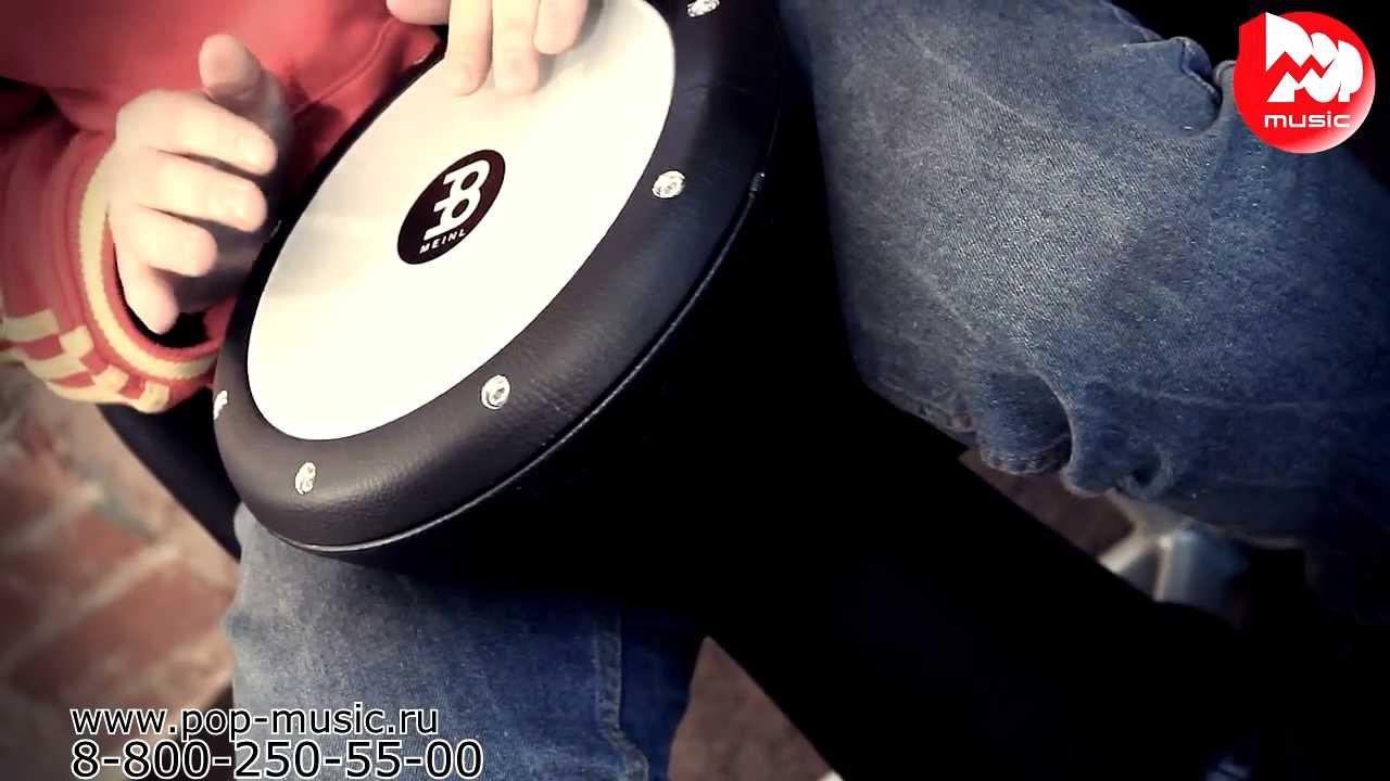11 окт 2013. Дарбука https://goo. Gl/rupc3v – это такой экзотический барабан выполненный в форме кубка. Различные варианты этого инструмента.