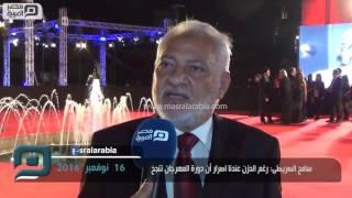 مصر العربية | سامح الصريطى: رغم الحزن عندنا اصرار أن دورة المهرجان تنجح