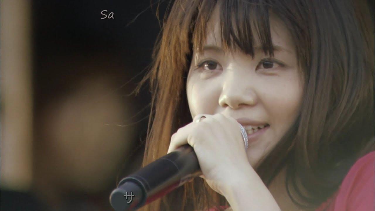 Download Ikimono Gakari - YELL [Karaoke]