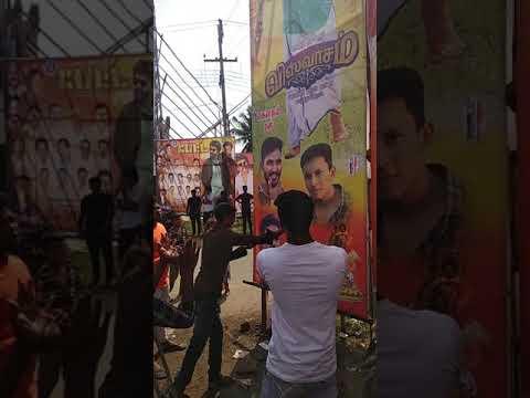 Thala Ajith In Viswasam Movie  Flex Milk