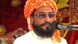 Allah ki pehchan_Allama Kaleem Ullah Khan  Multani_28_11_2012_Mubahry Sargodha