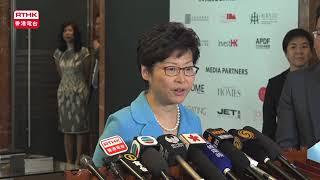 梁游終極上訴申請被拒 林鄭月娥:香港有獨立司法制度