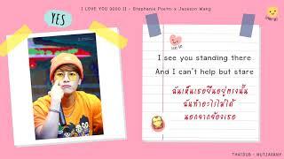 THAISUB Stephanie Poetri x Jackson Wang GOT7 -  I love you 3000 II