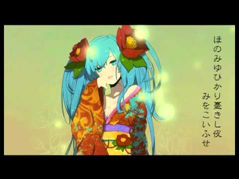 Miku Hatsune - Firefly Dreams