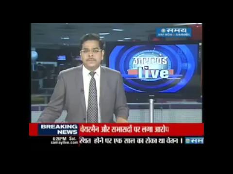 ShivYog on Samay News