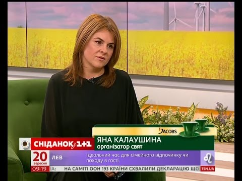Яна Калаушина розповіла, як влаштувати веселе та економне весілля