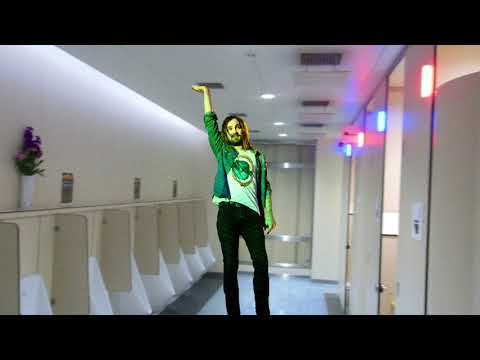 Patience By Tame Impala But You're In The Bathroom At A Party With Kevin Parker