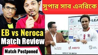 East Bengal vs Neroca⚽Review⚽I-League 2018-19