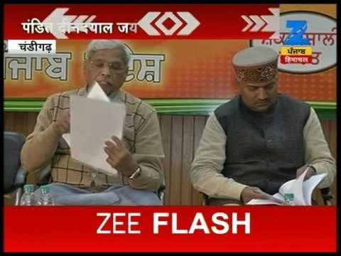 Meeting of Punjab BJP held to discuss feedback on election