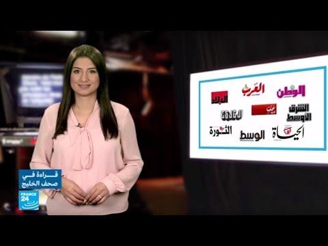 ملاحقة -المغردين- المسيئين للكويت!!