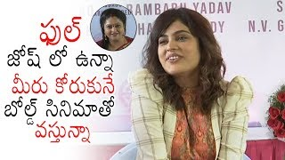 Nanditha About Her Next Movie | Light House Cine Magic | Raasi | Daily Culture