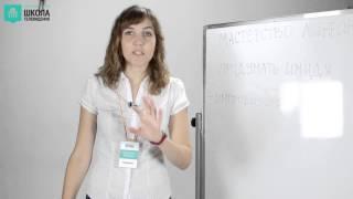 Как научиться импровизировать. Работа на радио./ VideoForMe - видео уроки