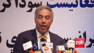 Domestic Production Would Boost National Economy/برگزاری نمایشگاه فراوردههای داخلی در کابل