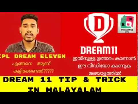 Dream11 full tutorial Malayalam how to play? |Earn Money|