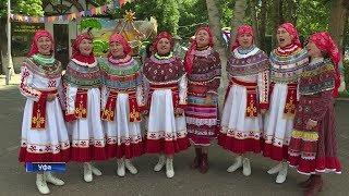 В Уфе состоялся праздник чувашской песни и танца «Салам 2017»