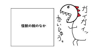 poor☆Light-ダイスケcover.