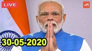 LIVE : PM Modi's Important Message to The Nation | 30-05-2020 | Modi audio message |YOYO TV Kannada