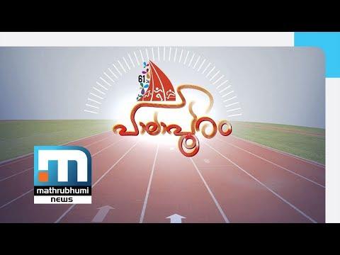 palakkad sahodaya sports meet and gre