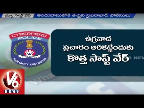 Hyderabad Police Launches A New Software To Prevent Terror Publicity in Social Media | V6 News