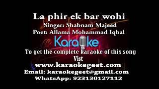 Shabnam Majeed-La phir ek baar wohi (Karaoke)