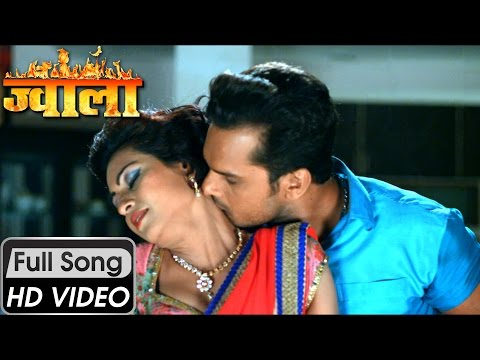 सोफा सेट पे Sofa Set Pe  | Jwala Khesari Lal Yadav | Latest Bhojpuri Movie Songs 2016