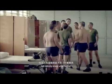 AH BOYS TO MEN 新兵正传: Escape National Service