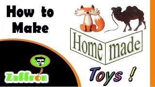 How to make Homemade Toys step by step | كيف تصنع لعبة في المنزل | 自家製のおもちゃを作る方法 | zaffron