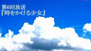 最初から聴く→ http://www.youtube.com/watch?v=CITmiSkT8gc 巷のアニオ...