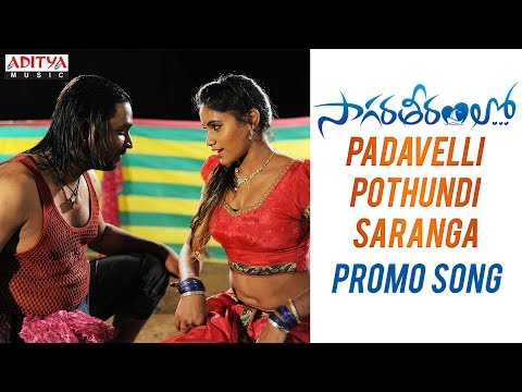 Padavelli Pothundi Saranga Promo Song | Saagaratheeramlo Songs | Dishanth, Aishwarya