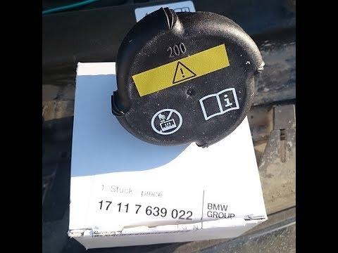 БМВ Е34 Крышка радиатора (БОЛЬ) BMW E34