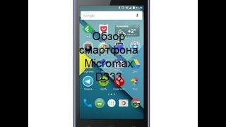обзор смартфона Micromax D333