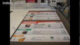 INDOOR-AD.ru - Изготовление меню-борда