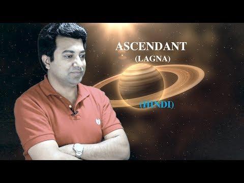 Ascendant (Lagna)  -   Hindi